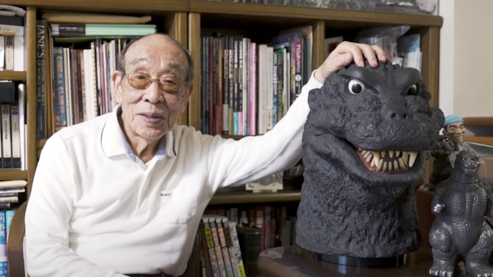 Haruo Nakajima, the Original Godzilla Suit Actor Dies Aged 88
